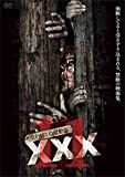 呪われた心霊動画 XXX(トリプルエックス)11 [DVD]