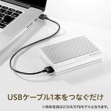 I-O DATA HDD ポータブルハードディスク 5TB USB3.0バスパワー対応 日本製 EC-PHU3W5D
