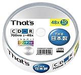 太陽誘電製 That's CD-Rデータ用 48倍速700MB プリンタブル銀 スピンドルケース10枚入 CDR80SPY10MBV