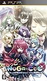 もっとNUGA-CEL!(通常版) - PSP
