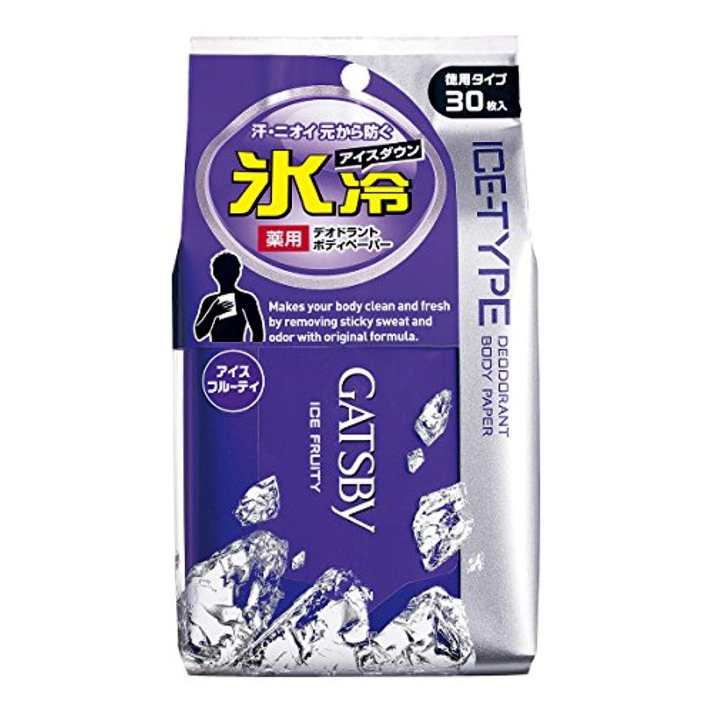 回路ジュニア不満GATSBY (ギャツビー) アイスデオドラントボディペーパー アイスフルーティ <德用> 30枚 (医薬部外品)