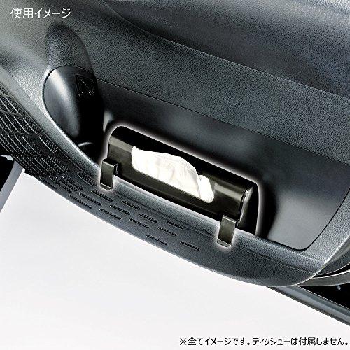 カーメイト 車用 ティッシューケース スリム ブラック CZ408