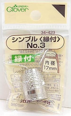 Clover シンブル縁付 No.3 34423