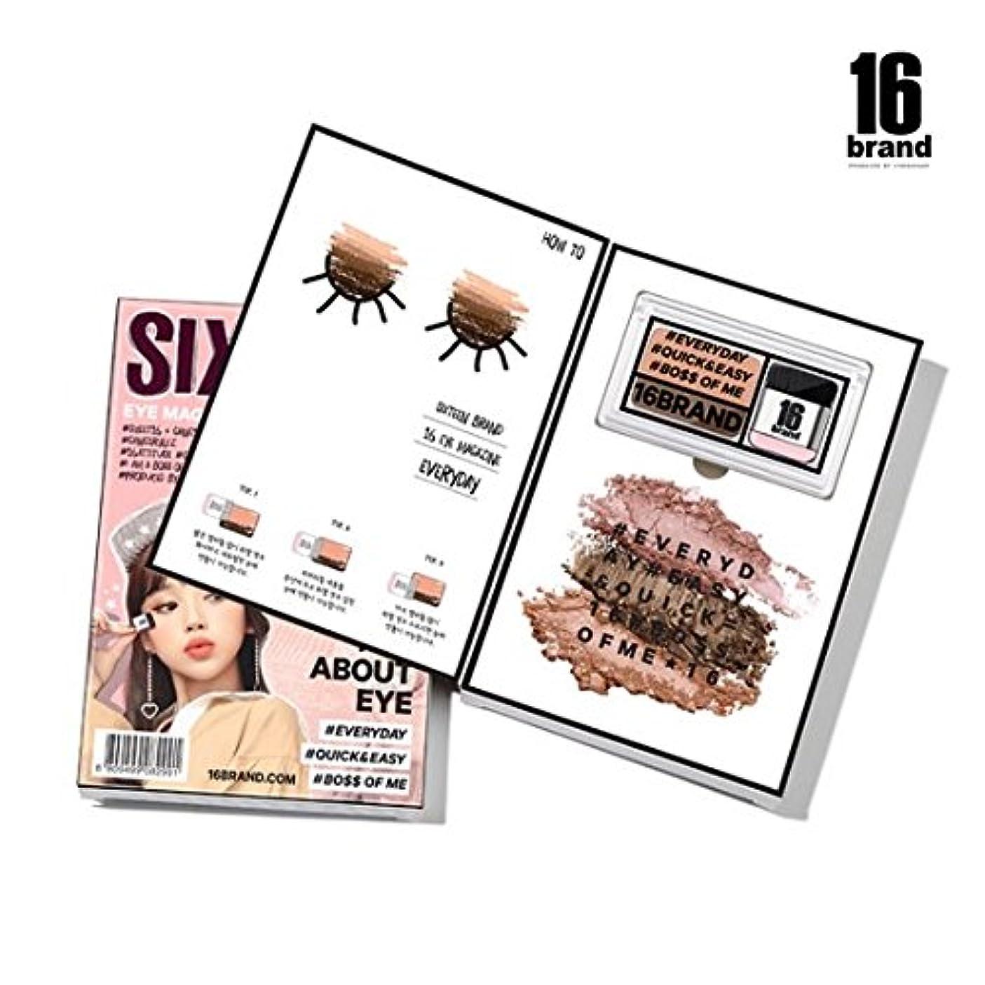 レンジ器官局16brand Sixteen Eye Magazine Everyday 2g/16ブランド シックスティーン アイ マガジン エブリデイ 2g [並行輸入品]