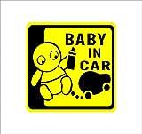 ノーブランド 黄 BABY IN CAR 赤ちゃん&車 シール ステッカー デカール