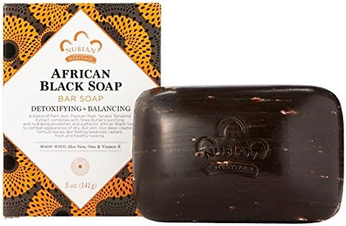 住居紳士かろうじてBar Soap, African Blk with Al, 5 oz,pack of 4 by Nubian Heritage [並行輸入品]