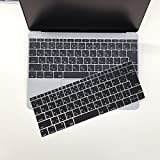 【JAPAEMO】キーボードカバー 日本語 JIS配列 MacBook Retina 12インチ / Air 11,13 / Pro Retina 13,15 対応 (Retina 12インチ, Pro 13インチ / ブラック)