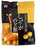 加藤製菓 しょうがのど飴 70g×10袋