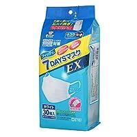 (個別包装) フィッティ 7DAYS マスク EX エコノミーパックケース付 30枚入 ふつうサイズ ホワイト PM2.5対応