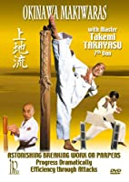 Okinawa Makiwaras With Takemi Takayasu [DVD] [Import]