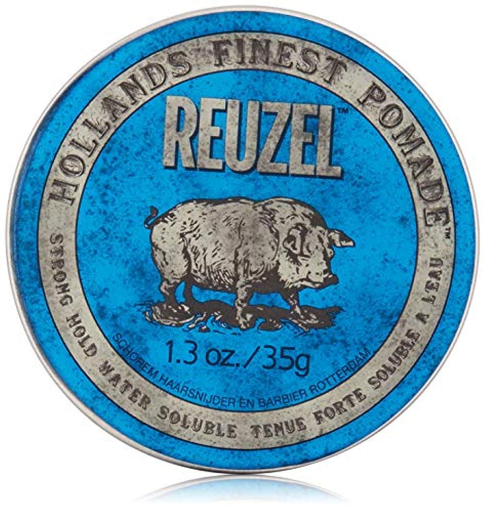美的尊敬ストレージREUZEL INC ハイシャインポマード、1.3オンスをReuzel 0.1 青