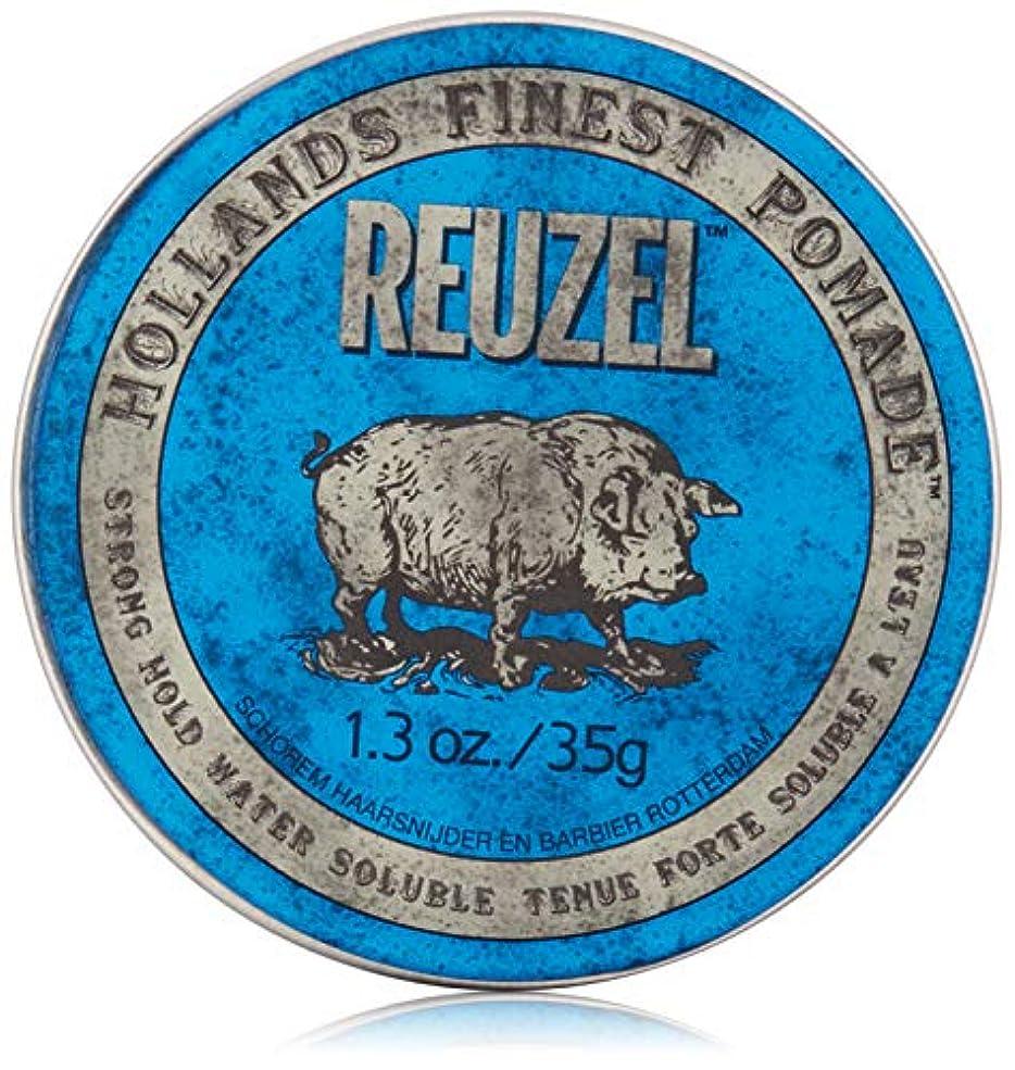 不可能な湾肥満REUZEL INC ハイシャインポマード、1.3オンスをReuzel 0.1 青
