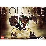 レゴ 8560 バイオニクル パーラック 画像