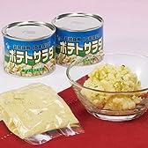 ポテトサラダ缶×24