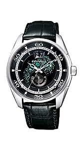 シチズン カンパノラ CITIZEN CAMPANOLA 腕時計 メカニカル コレクション Mechanical Collection 15周年記念モデル 琉雅 りゅうが NZ0000-07F 正規品
