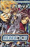 One×3 第2巻 (あすかコミックス)