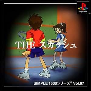 SIMPLE1500シリーズ Vol.97 THE スカッシュ