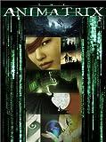 アニマトリックス [DVD]