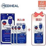 MEDIHEAL(メディヒール) N.M.Fアクアアンプルマスク 3枚入 + 1枚
