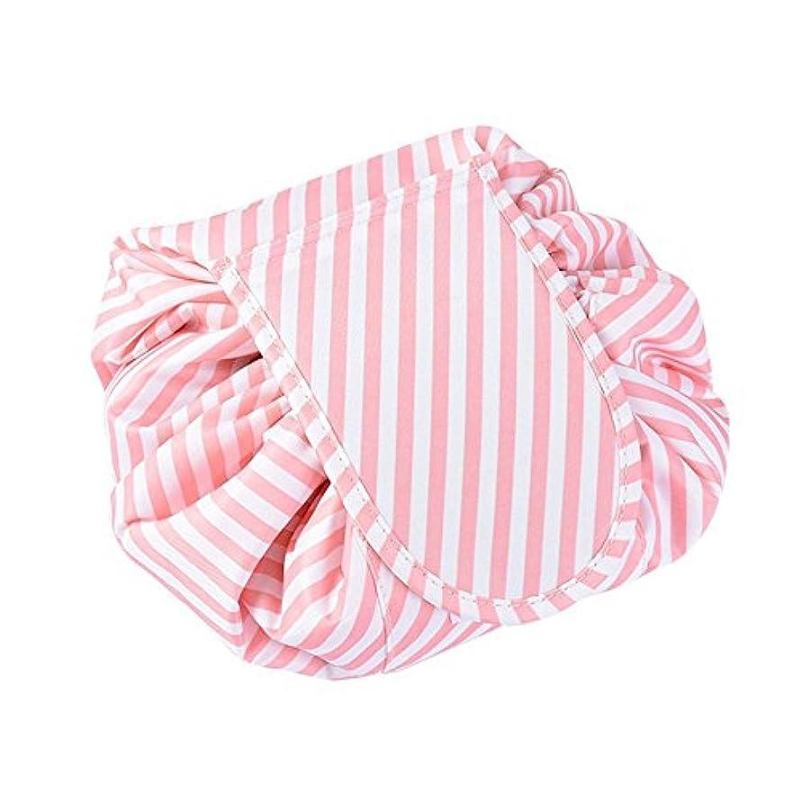 急いでブリリアントスズメバチ旅行化粧バッグ ファッションお手軽カジュアル巾着旅行防水大容量の化粧バック (ピング縞模様)