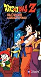 Dragon Ball Z: Cell Games - Moments Peace [VHS] [Import]