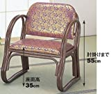 籐金襴思いやり座椅子 ハイタイプ 座面高35cm S131B