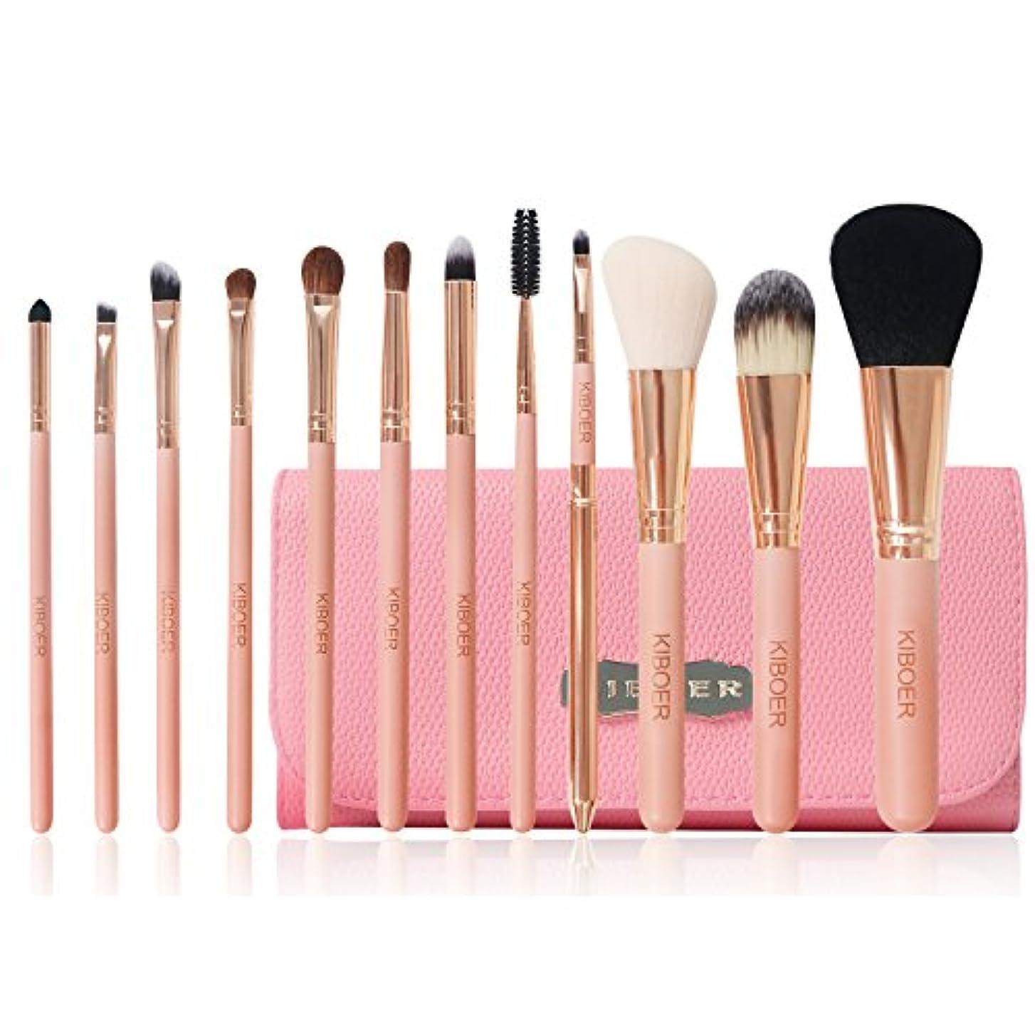 金銭的ポスト印象派フライトKiboer メイクブラシ 12本セット メイクブラシセット 化粧筆 馬毛をふんだんに使用 乾きが速い 高品質PUレザー化粧ポーチ付き (ピンク)