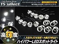 連結型 防水 LED スポットライト ブルー/【青】連結型 10連 LEDスポットライト