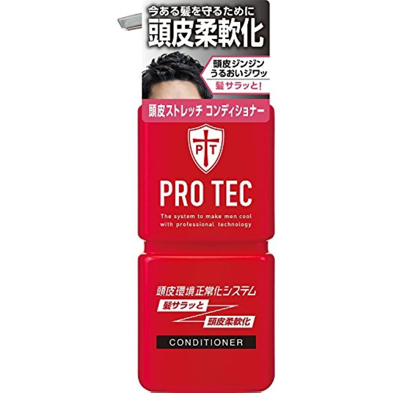 コンパクト簡略化する黙認するPRO TEC(プロテク) 頭皮ストレッチ コンディショナー 本体ポンプ 300g
