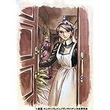 英國戀物語エマ DVD-BOX