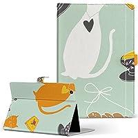 igcase KYT33 Qua tab QZ10 キュアタブ quatabqz10 手帳型 タブレットケース カバー レザー フリップ ダイアリー 二つ折り 革 直接貼り付けタイプ 003776 ユニーク 猫 動物 キャラクター
