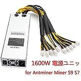 電源ユニット,マイニング向け マイニングツール マイナー ゴールド用 1600w 電源ユニット マイニング電源 For Antminer Miner S9 S7