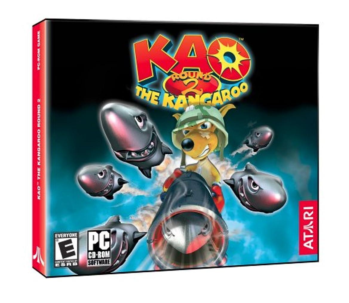 スプレースキム犠牲Kao the Kangaroo - Round 2 (輸入版)