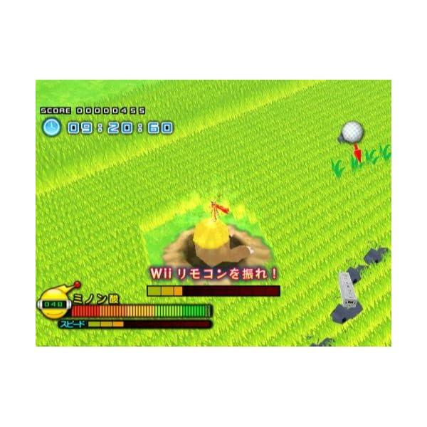 GO! GO! ミノン - Wiiの紹介画像6