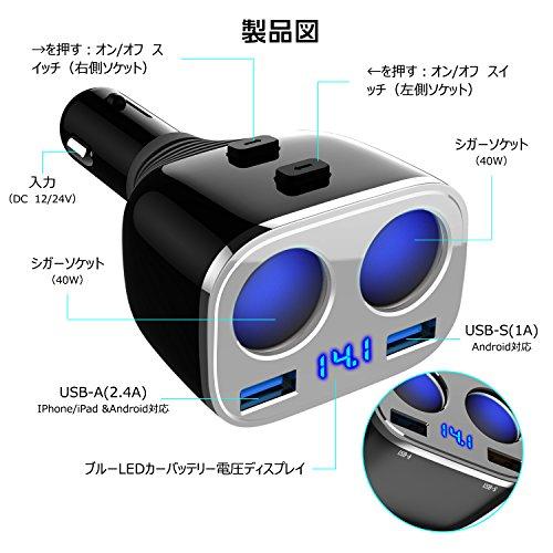 Otium 車用ソケット分配器 2連 シガーライター分配器 増設 2USBポート カーチャージャー 車載充電器 電圧バッテリー表示 ブラック