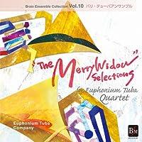 ブレーン アンサンブルコレクションVol.10 バリ・テューバアンサンブル 喜歌劇「メリー・ウィドウ」セレクション