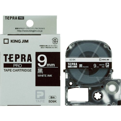 キングジム テープカートリッジ テプラPRO 9mm SD9K