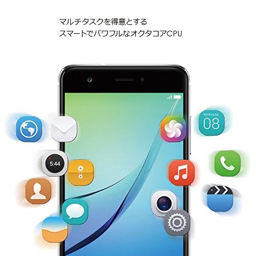 Huawei 5.0型 nova SIMフリースマートフォン ミスティックシルバー 【日本正規代理店品】 NOVA/MYSTIC SILV