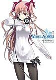 WHITE ALBUM(2) (電撃コミックス)