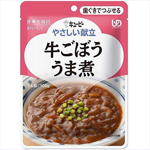 キューピー Y2−29 やさしい献立 牛ごぼううま煮 100g【3個セット】