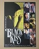【映画チラシ】BLACK KISS ブラックキス 手塚眞 橋本麗香 川村カオリ [映画チラシ]