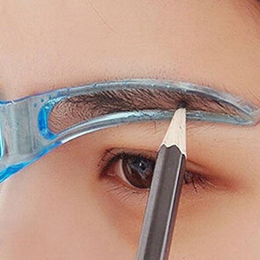 抜け目がない主張する酸化するプロの美容ツールメイクグルーミングデッサン黒くする眉毛の型板