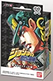 ジョジョの奇妙な冒険 アドベンチャーバトルカード (2) 構築済み スターターボックス オラオラデッキ
