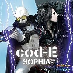 SOPHIA「cod-E 〜Eの暗号〜」のジャケット画像