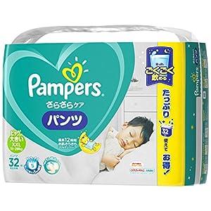 パンパース オムツ パンツ さらさらパンツ ビ...の関連商品1