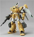 HG 1/144 ZGMF-1017 ミゲル・アイマン専用 モビルジン (機動戦士ガンダムSEED)