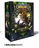 WORLD OF WARCRAFT TCG チャンピオンデッキ ホッガー(ウォーリアー)