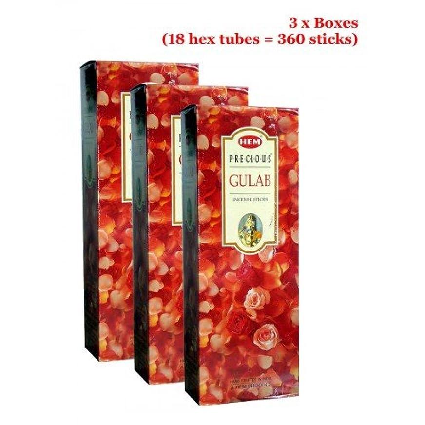 スピリチュアル嫌がるうんざりHem Precious Gulab (ローズ) Incense、3ボックス – ( 360 Sticksバルクper order )