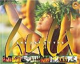 The Art of the Hula (Island Treasures) 画像