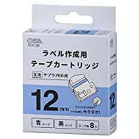 OHM テプラPRO用 互換ラベル テープカートリッジ 12mm 青テープ 黒インク TC-K12B 01-3815
